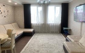 3-комнатная квартира, 82 м², 15/21 этаж, Кенесары — Валиханова за 27 млн 〒 в Нур-Султане (Астана), р-н Байконур