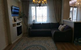 3-комнатная квартира, 100 м², 4/8 этаж, Сембинова 9 — Абая за 34 млн 〒 в Нур-Султане (Астана), р-н Байконур