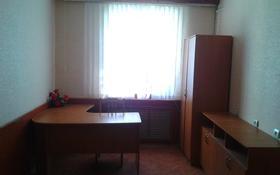 Офис площадью 15 м², Алатау 1 за 30 000 〒 в Кокшетау
