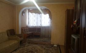 2-комнатная квартира, 52 м², 1/4 этаж, Сатпаева 10 за 8.5 млн 〒 в Таразе