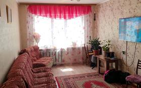 2-комнатная квартира, 48 м², 2/5 этаж, Караменде би 74/3 за 10.3 млн 〒 в Балхаше