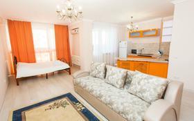 1-комнатная квартира, 46 м², 11/16 этаж, Абая за 16.3 млн 〒 в Нур-Султане (Астана)