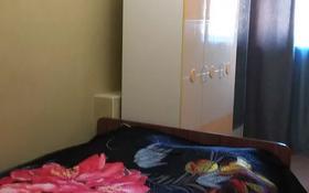2-комнатная квартира, 59 м², 1 этаж по часам, 11-й мкр 32 за 1 000 〒 в Актау, 11-й мкр