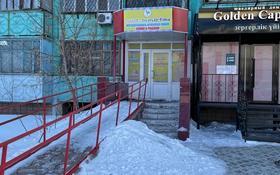 Магазин площадью 70 м², проспект металлургов 17 за 200 000 〒 в Темиртау