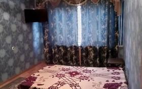 2-комнатная квартира, 60 м², 1/5 этаж посуточно, 11-й мкр, 11 мкр 29 за 6 000 〒 в Актау, 11-й мкр