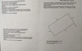 Участок 8 соток, Дача Венера 104 за 950 000 〒 в Уральске