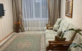 2-комнатная квартира, 55 м², 4/9 этаж помесячно, 1 мая за 110 000 〒 в Павлодаре