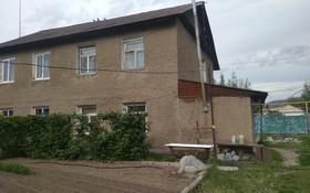 3-комнатный дом, 145 м², 10 сот., Село Кендала 1 за 15 млн 〒