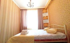 2-комнатная квартира, 65 м² посуточно, Достык за 11 000 〒 в Нур-Султане (Астана), Есиль р-н