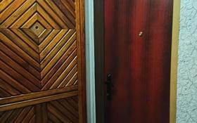 3-комнатная квартира, 50.9 м², 1/2 этаж, Поселок Силикатный за 9.5 млн 〒 в Семее