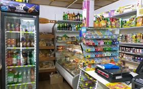 Магазин площадью 44 м², мкр Юго-Восток, Гапеева за 15.5 млн 〒 в Караганде, Казыбек би р-н