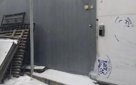 Сдам в аренду холодильную камеру за 430 000 〒 в Актобе, Старый город