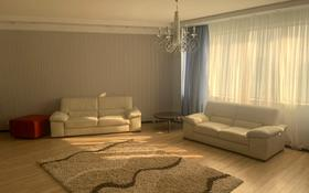 2-комнатная квартира, 92 м², 9/30 этаж помесячно, Аль-Фараби — Козыбаева за 400 000 〒 в Алматы, Бостандыкский р-н