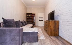 2-комнатная квартира, 60 м², 3/3 этаж посуточно, Желтоксан 103 — Казыбек би за 10 000 〒 в Алматы, Алмалинский р-н