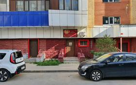 Помещение площадью 18.8 м², улица Малика Габдуллина 12/1 за 120 000 〒 в Нур-Султане (Астана)