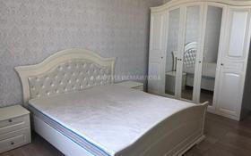 3-комнатная квартира, 120 м², 20/25 этаж помесячно, Абиша Кекилбаева за 280 000 〒 в Алматы, Бостандыкский р-н