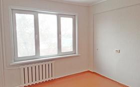 1-комнатная квартира, 30 м², 4/5 этаж, Мызы 43/1 за 8.8 млн 〒 в Усть-Каменогорске