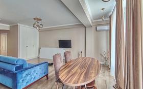 3-комнатная квартира, 86 м², 1/3 этаж помесячно, Мкр. Ерменсай 71/4 за 500 000 〒 в Алматы, Бостандыкский р-н