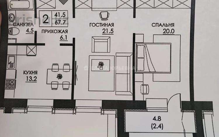 2-комнатная квартира, 68 м², 7/8 этаж, Баян сулу 19А за 29.9 млн 〒 в Нур-Султане (Астана), Есиль р-н