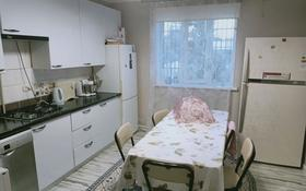 4-комнатный дом, 120 м², 8.5 сот., Старый город за 30 млн 〒 в Актобе, Старый город