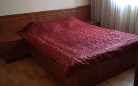 3-комнатная квартира, 64.4 м², 4/5 этаж, улица Байзак батыра 146 за 17.8 млн 〒 в Таразе