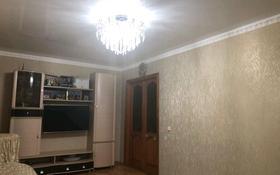 3-комнатная квартира, 58 м², 3/5 этаж, Нуркен Абдирова 39 за 15.5 млн 〒 в Караганде, Казыбек би р-н