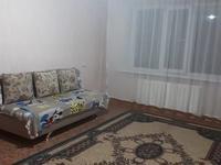 3-комнатная квартира, 67 м², 1/4 этаж помесячно