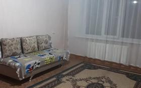 3-комнатная квартира, 67 м², 1/4 этаж помесячно, Карасай батыра 38 — Рыскулова за 100 000 〒 в Талгаре