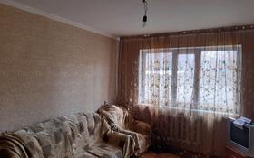 2-комнатная квартира, 42 м², 1/5 этаж помесячно, 2 21 за 60 000 〒 в Таразе