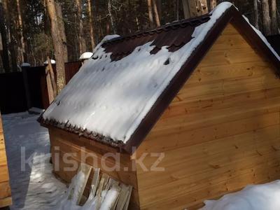 Дача с участком в 15 сот., Светлый за 325 млн 〒 в Щучинске — фото 8