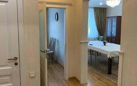 5-комнатная квартира, 118.7 м², 1/5 этаж, Мичурина 21/3 — Кривогуза за 42 млн 〒 в Караганде, Казыбек би р-н