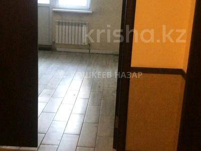 Помещение площадью 70 м², мкр Самал-2 58 — Назарбаева за 200 000 〒 в Алматы, Медеуский р-н