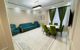 3-комнатная квартира, 82 м², 9/10 этаж, Бокейхана за 43 млн 〒 в Нур-Султане (Астане)