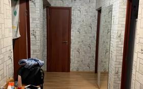 5-комнатная квартира, 92.8 м², 1/5 этаж, мкр Алмагуль — Ходжанова за 50 млн 〒 в Алматы, Бостандыкский р-н