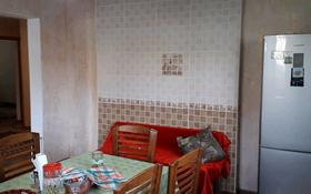 5-комнатный дом, 100 м², 6 сот., Бесагаш 7 — Алматы за 20 млн 〒 в Талгаре