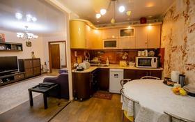 4-комнатная квартира, 85.1 м², 9/9 этаж, Сагадата Нурмагамбетова 4 за 35 млн 〒 в Усть-Каменогорске