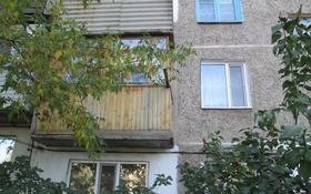 2-комнатная квартира, 47 м², 2/5 этаж, Молодежная 53 за 3.8 млн 〒 в Шахтинске