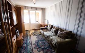 3-комнатная квартира, 74 м², 7/9 этаж, Назарбаева за 13 млн 〒 в Талдыкоргане