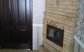 4-комнатный дом, 90 м², 5 сот., Иртышская 51 а — Амангельды за 23 млн 〒 в Павлодаре