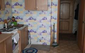 1-комнатная квартира, 36.6 м², 3/5 этаж, Жамбыла 157 — Ташенова за 7.2 млн 〒 в Кокшетау