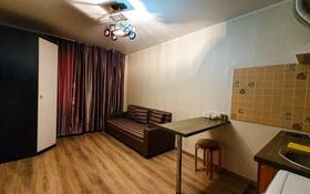 1-комнатная квартира, 20 м² посуточно, Казыбек би 125 — Досмухамедова за 6 000 〒 в Алматы, Алмалинский р-н