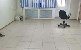 Офис площадью 78.4 м², Толстого 94 — Катаева за 25 млн 〒 в Павлодаре