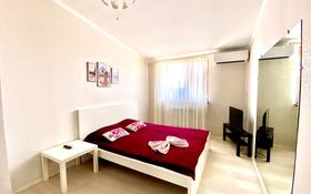 1-комнатная квартира, 50 м², 11/11 этаж посуточно, 16-й мкр 57 за 8 000 〒 в Актау, 16-й мкр