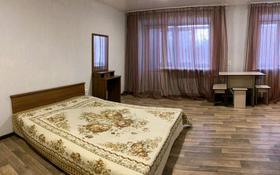 1-комнатная квартира, 32 м², 2/5 этаж посуточно, улица Дзержинского 12 за 7 000 〒 в Усть-Каменогорске