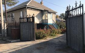 5-комнатный дом, 180 м², 12 сот., Пугачева 103 за 22 млн 〒 в Талдыкоргане