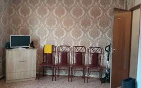 2-комнатная квартира, 38.6 м², 2/2 этаж, улица Суюнбая — Кунаева за 6.9 млн 〒 в Талгаре