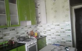 1-комнатная квартира, 38 м², 5/9 этаж, Болашак 4А за 12.2 млн 〒 в Талдыкоргане