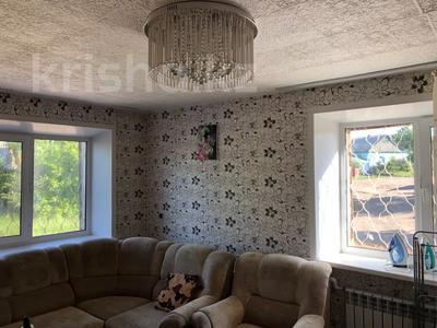 1-комнатная квартира, 31 м², 1/4 этаж, Щорса 3 за 1.8 млн 〒 в Темиртау