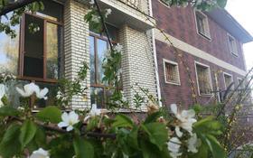 7-комнатный дом, 390 м², 14 сот., Казакпаева 15В — Флотская за 90 млн 〒 в Алматы, Турксибский р-н