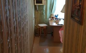 4-комнатная квартира, 62.7 м², 5/5 этаж, Авангард 2 мкр за 15 млн 〒 в Атырау